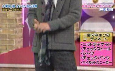 Nino118