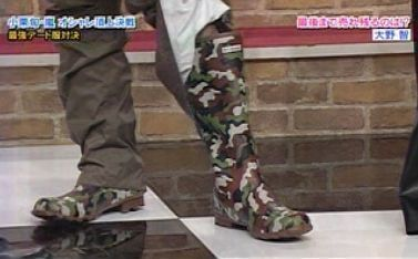 Satoshi1110
