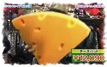Himi2011012001